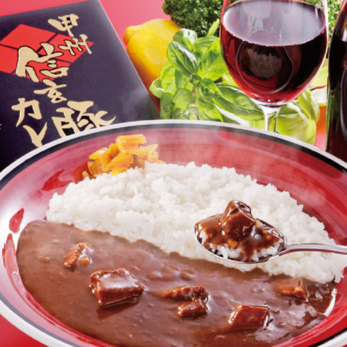 RE-WINE-CURRY-001