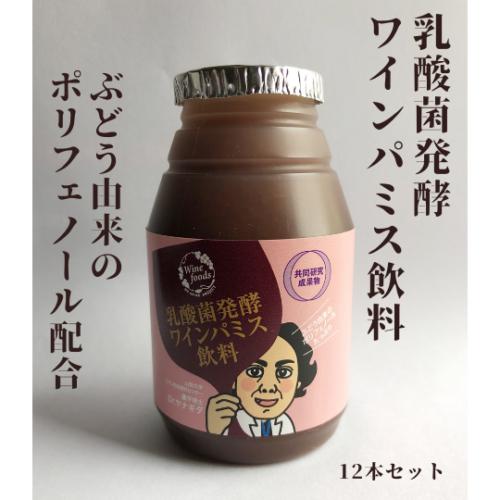 RE-WINE-DRINK-001