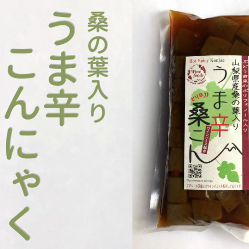 RE-WINE-KONJAC-003